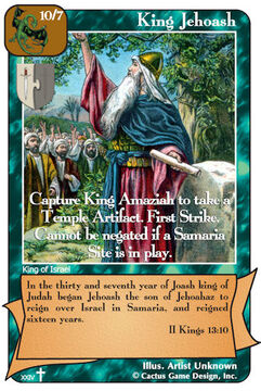 King Jehoash (RA2)
