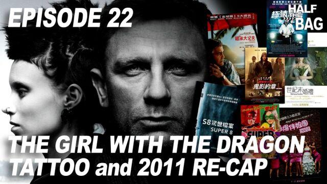 HitB-Episode-022