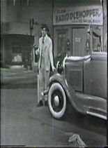 1951 Used cars