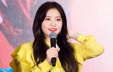 Yeri Rookie Fan Sign Malaysia