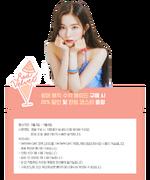 Red Velvet Summer Magic Irene Drink Teaser