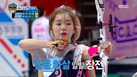 ISAC 2018 Irene Archery