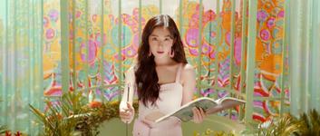 Irene - CookieJar Screencshot 3