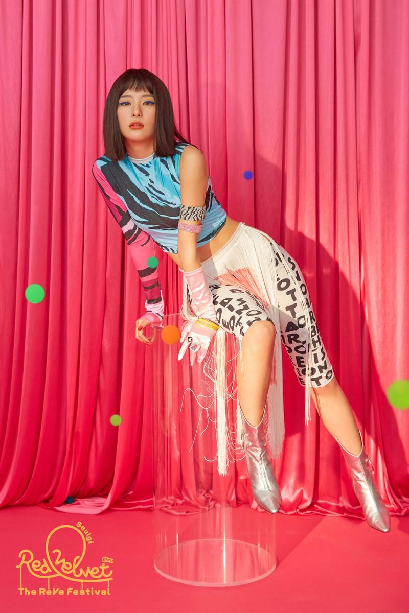 Seulgi | Red Velvet Wiki | FANDOM powered by Wikia