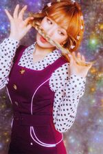 Wendy Cookie Jar Album Booklet Scan 4