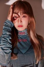 Wendy Peek-A-Boo Teaser 6