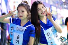 Joy and Seulgi ISSAC