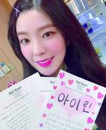 Red Velvet Irene Red Room 1st Concert Global Package