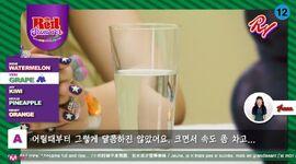 Red Velvet Red Flavor MV 12