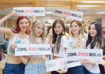 Red Velvet Twitter Update 170820 (3)