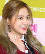 Yeri 180209 Hanlim Multi Art School Graduation 3