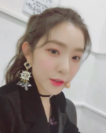 Irene IG Update 071217