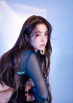 Irene Peek-A-Boo Teaser 4