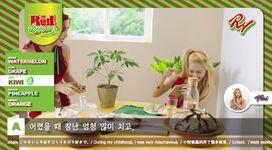 Red Velvet Red Flavor MV 52