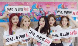 Red Velvet Twitter Update 170820
