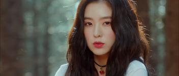 Irene - CookieJar Screencshot 2