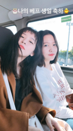 Seulgi and Yeri RV Instagram Story Update 100218