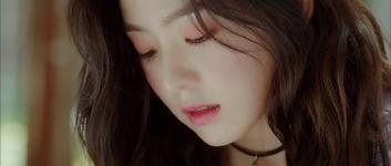 Irene - CookieJar Screencshot 1