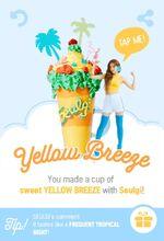 Red Velvet Summer Magic Yellow Breeze