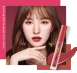 Etude House 2018 Wendy 2