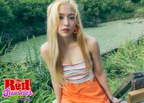 Yeri The Red Summer Teaser