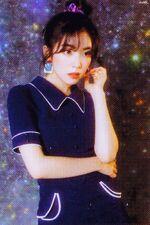 Irene Cookie Jar Album Booklet Scan