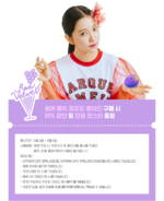 Red Velvet Summer Magic Yeri Drink Teaser