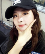 Seulgi Old School Official Website Update 170831