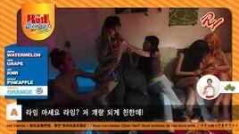 Red Velvet Red Flavor MV 56