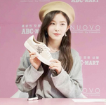 Irene at Nuovo Shoes Korea event
