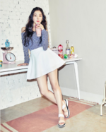 Irene for Nuovo Korea Shoes Carino 2