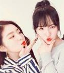 Irene and Wendy