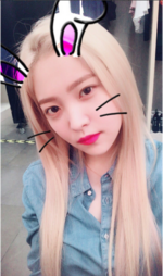 Yeri Instagram Update 090817 3