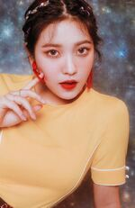 Yeri Cookie Jar Album Booklet Scan 3