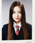 Yeri photo from Hanlim School graduation album 2