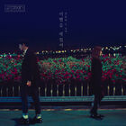 Seulong X Joy - Always In My Heart