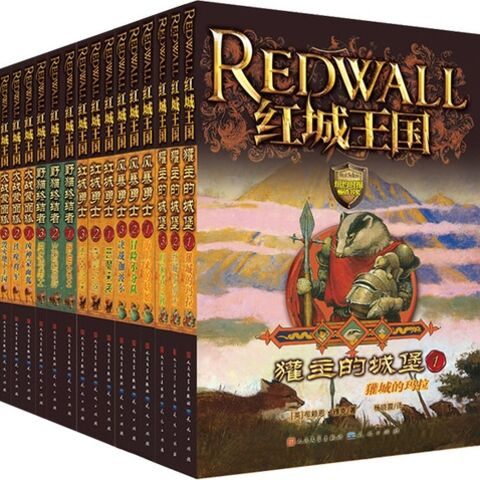 Redwall series set