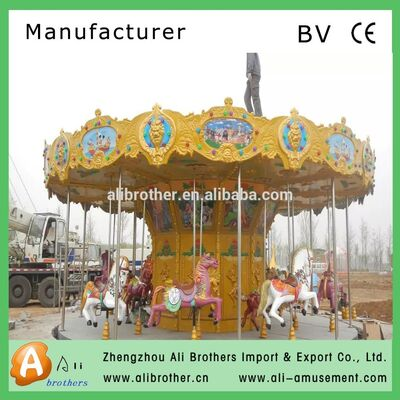 Amusement manufacturer amusement Excellent Park Rides Kids