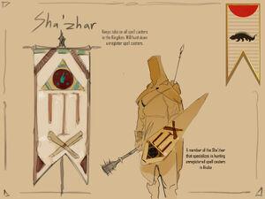 Shazhar