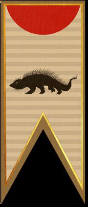 Akuba flag5