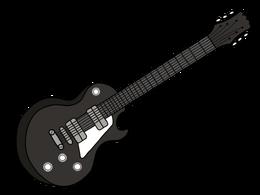 La Guitarra de Mordecai