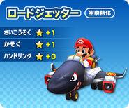 MKAGPDX Mario Special 4