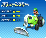 MKAGPDX Luigi Kart