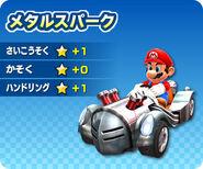 MKAGPDX Mario Special 3