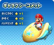 MKAGPDX Mario Special 2