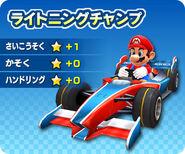 MKAGPDX Mario Special 1