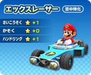 MKAGPDX Mario Special 6