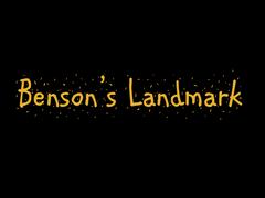 El monumento de Benson