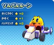 MKAGPDX Pac-Man Kart