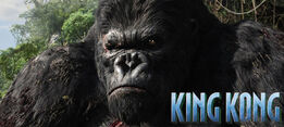 http://kingkongworld.wikia
